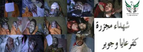 First images of todays martyrs in the Jobar and Kafr Aya massacre, #Homs #Syria 20/01/2013